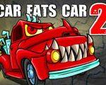 Игра Машина Ест Машину 2