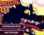 Игра Время Приключений: Сокрушитель Ворот
