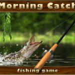 Игра Утренний улов